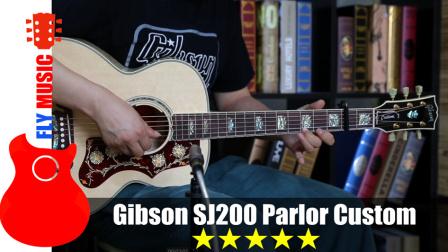 Gibson吉普森评测