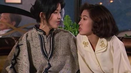 《大时代》中最美的姐妹花, 周慧敏、郭蔼明合唱《似是故人来》
