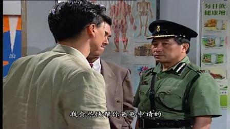 大時代 一種病使鄭少秋成為香港第三個在監獄被特赦的人