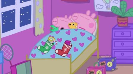 佩奇和乔治在猪妈妈小时候的房间里睡觉!