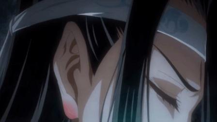 魔道祖师: 蓝忘机的耳朵为什么会红, 魏无羡究竟对他做了什么?