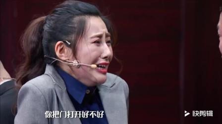魏翔强吻银行女职员 一言不合堵住她的嘴
