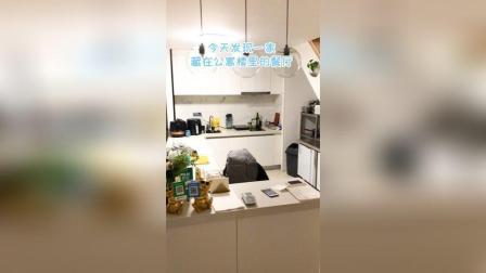 藏在公寓里的私房菜, 每一道菜都精致到爆表