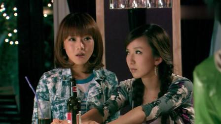 爱情公寓:鱼在锅里是什么意思?曾小贤和吕子乔的想象一个比一个猥琐