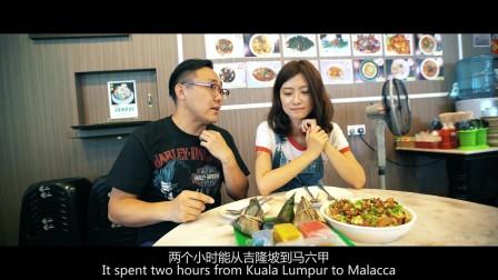 马来西亚纯美食之旅
