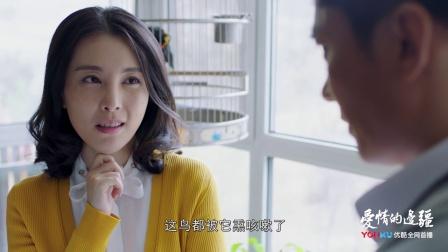 《爱情的边疆》生活差异引尴尬,宋绍山被儿媳妇嫌鞋臭