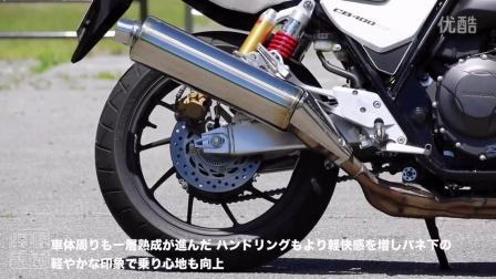 2015 Honda CB400 SUPER FOUR 摩托車發布試騎