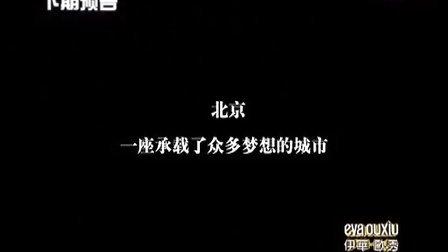 """申鹭达幸福微剧场:""""金钱可贵、爱情不灭"""" 《@爱之朵朵》预告"""