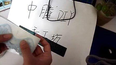 手工制作蝴蝶結發飾 diy頭飾教程