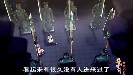 12 侠道非攻