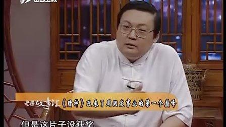 老梁故事汇20101004英雄本色周润发[梁宏达体育评书看电视说天下]