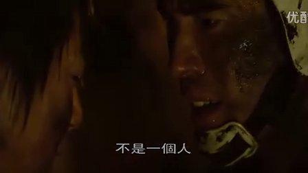 海猿3:最后的訊息(日本最新災難片)