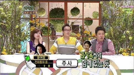 已完結韓綜節目 改變世界的問答線上看