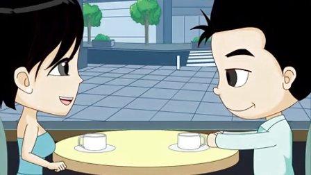 《求婚动画04》点点动画求婚flash动画