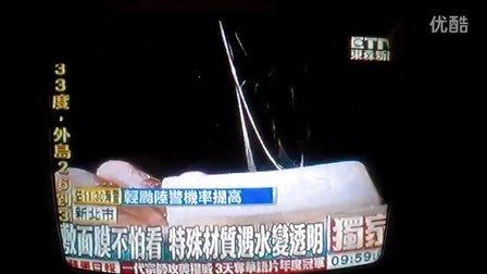 獨家新聞 臺灣蠶絲面膜皂