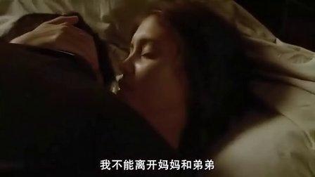 中字无码番�_情人中字【越南电影】