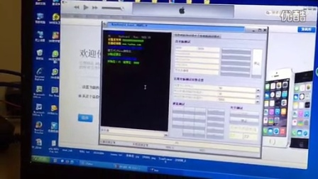i9300 解屏幕鎖_富士通手機怎么解屏幕鎖_手機解屏幕鎖