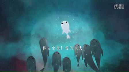 《    海洋之歌 中文预告片》冰冰字幕组双语听译