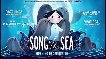 海洋之歌 全部音乐