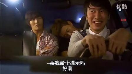 金钟国 周一情侣 客串 李光洙电影 《非常主播》