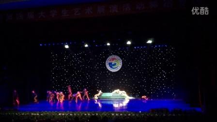 海南大學原創舞蹈《最后的黑冠猿》