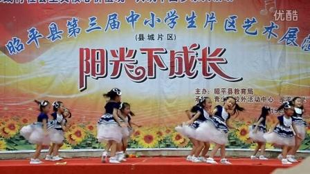 广西昭平中小学第3届文化艺术节汇演幼儿园节目《营养午餐》