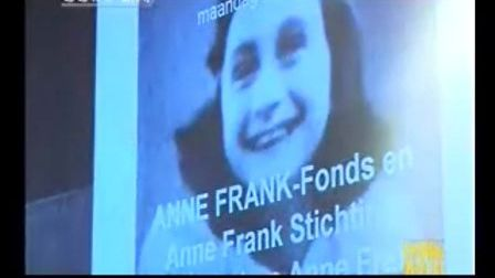 《安妮日记》出版60周年