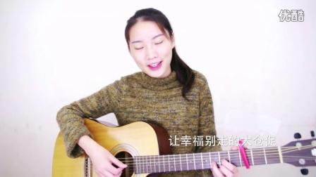 《一首简单的歌》cover by 潘泽澜