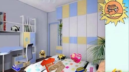 小学品德《太阳公公对我笑》微课视频,深圳市小学品德微课大赛视频