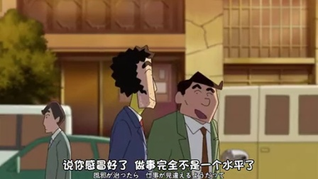 蜡笔小新2014剧场版 蜡笔小新决胜!逆袭的机器人_标清