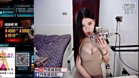 【乐分享】龙珠-绮梦【娇喘】【不健康的女主播】叫可叫非常叫