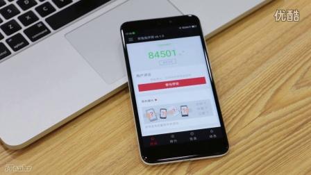 [玩客轻体验]首款十核4GB运存千元机 360手机N4性能究竟如何?
