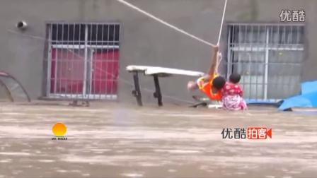 【阳光一线】实拍消防员单手举孩子摸绳逃出洪流 多次险被冲走【拍客】