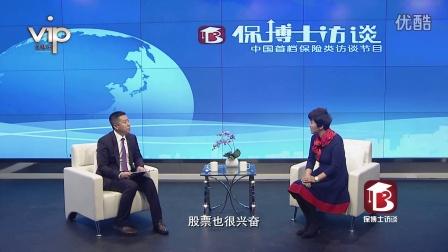王秦梅:日常饮食与财富管理的关系