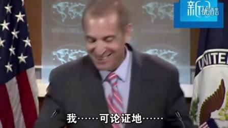 中国外长霸气驳斥外国记者