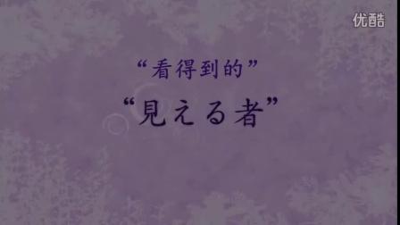 【夏目友人帳】第五季 10月溫暖相見 <柚子木字幕組>
