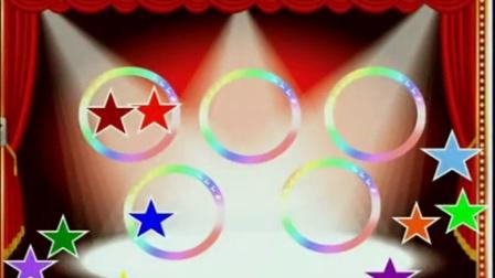 第六屆電子白板大賽《艾瑪捉迷藏》(大班美術鑒賞活動,無錫市蘆莊實驗幼兒園:邵珠穎)