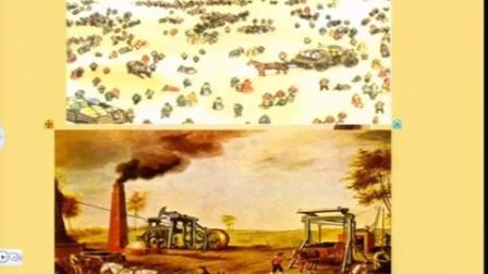 第六屆電子白板大賽《第一次工業革命》(川教版歷史九年級,成都市七中育才學校:楊海燕)