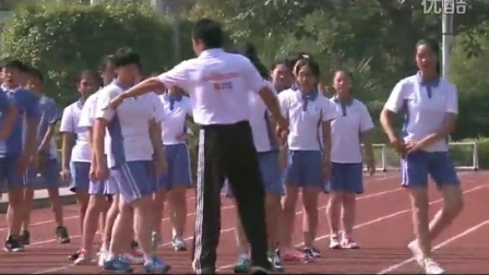 《50米途中跑》教學課例(九年級體育,鹽田外國語學校:黃甫貞)