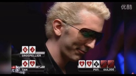 扑克之星TOP5系列牌局集锦