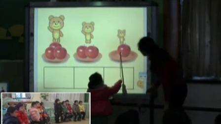 第六屆電子白板大賽《三只熊的早餐》(園本課程幼兒園小班數學,無錫市濱湖實驗幼兒園:江嫻)