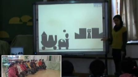 第六屆電子白板大賽《小火車去旅行》(大班美術,無錫市濱湖幼兒園:印瑛)