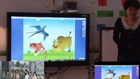第六屆電子白板大賽《有用的尾巴》(中班科學,北京市昌平區機關幼兒園:陳曦)