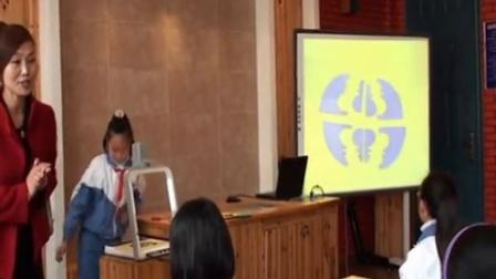 第五屆電子白板大賽《分分合合》(蘇少版美術五年級,江陰市要塞實驗小學:嵇雯翃)