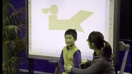 第五屆電子白板大賽《好玩的七巧板》(大班科學,南京市江寧示范幼兒園:薛靜)