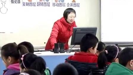 第五屆電子白板大賽《青花瓷》(校本教材美術四年級,劉老師)