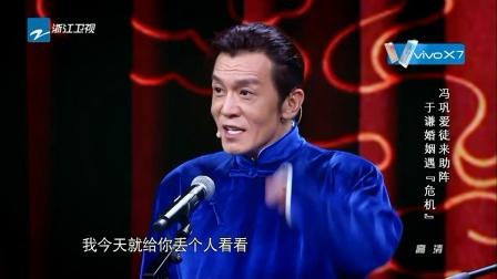 喜剧总动员第8期:20161029 李咏现场喊麦飚舞技 心机挖坑揭于谦老底