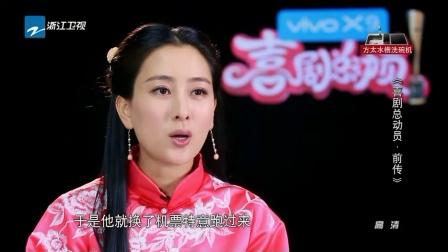 喜剧总动员第11期:20161119 突围赛下半场开战 贾玲元气回归胖揍陈赫