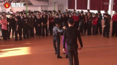 2016年度全国体育舞蹈教师培训班(长春站)