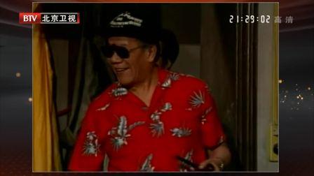 北京卫视: 共同的记忆 特别节目 20120326 [我的父亲英若诚]